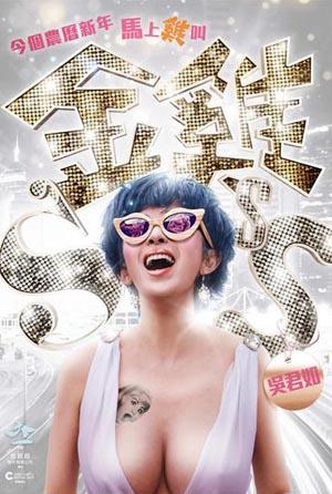 2014年 電影搶先報(上)