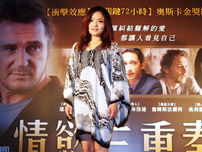 【情慾三重奏】記者會 創作歌手徐佳瑩感性現身 同情電影中小三 但卻無法原諒背叛男友